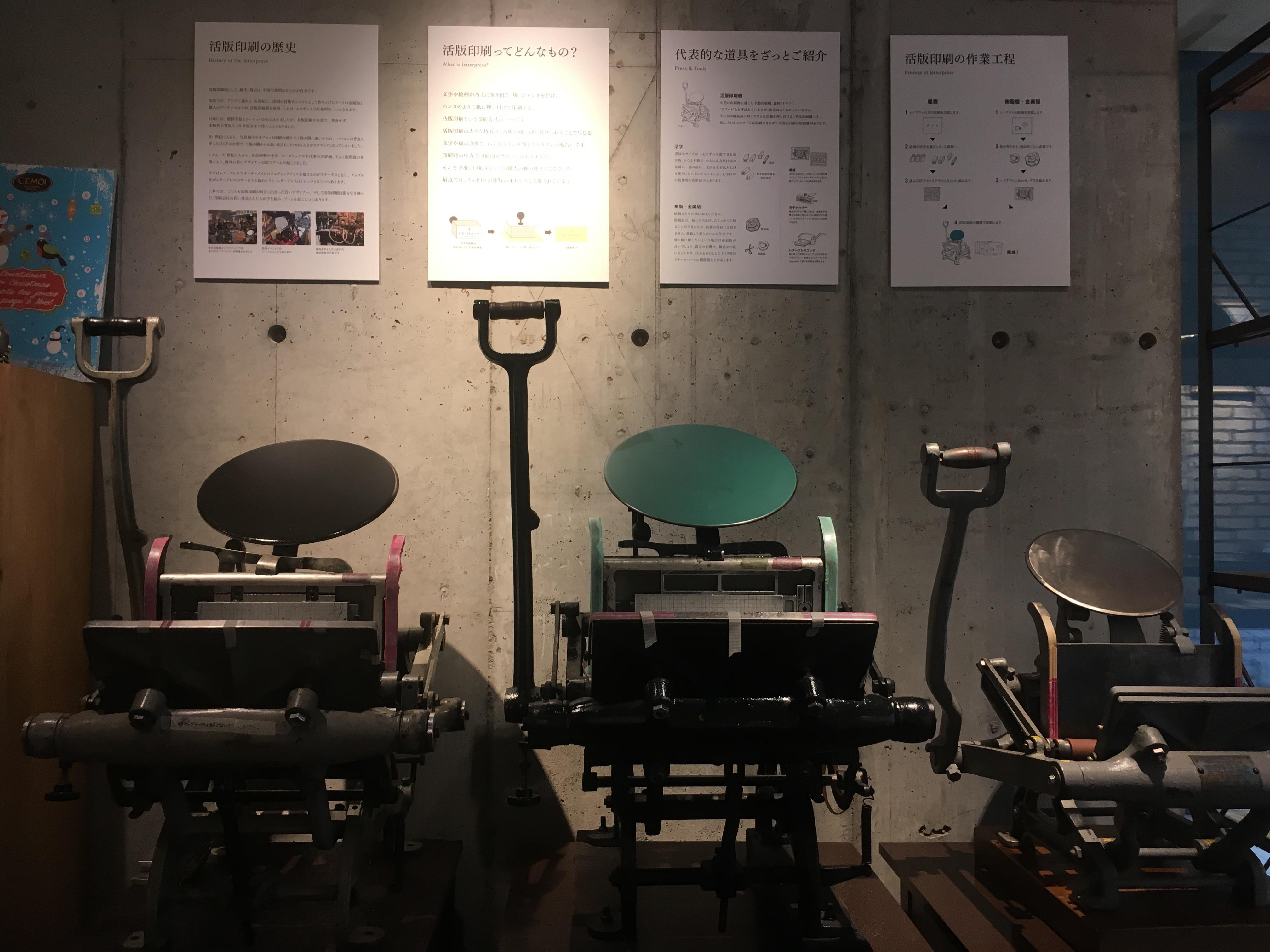 TRACK直営のデザインストア「PRIMART」がオープン。