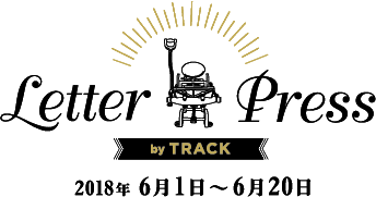 Letter Press by TRACK