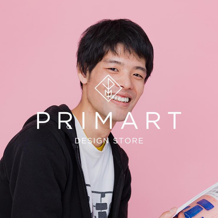 PRIMART JOURNALインタビューVol.8を公開しました。