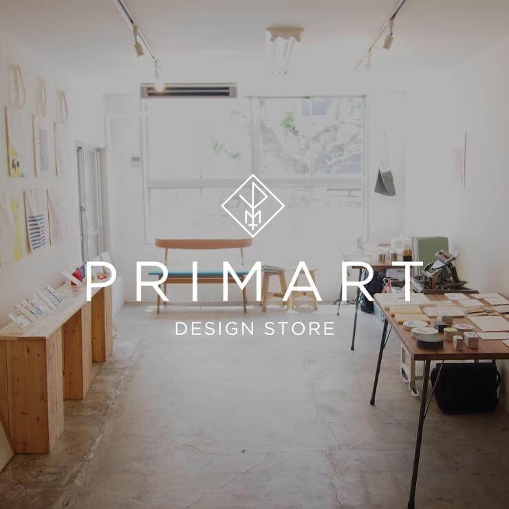 PRIMART発表展示会は終了しました。