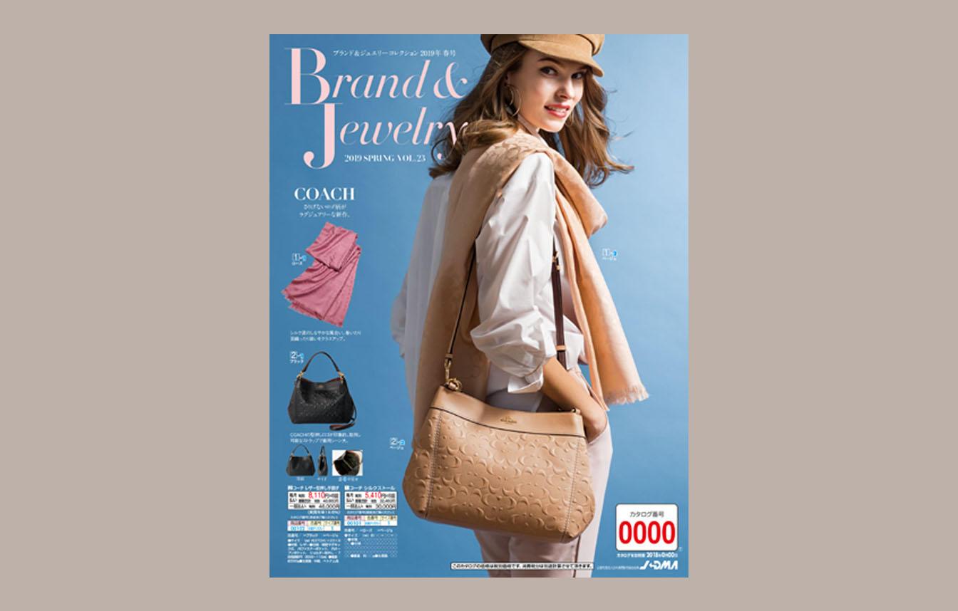 Brand&Jewelry