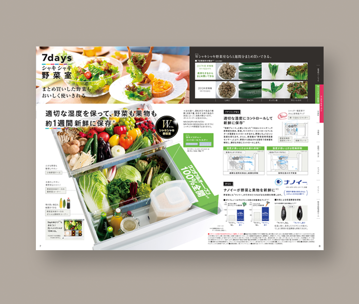 works_page_p07-08.png