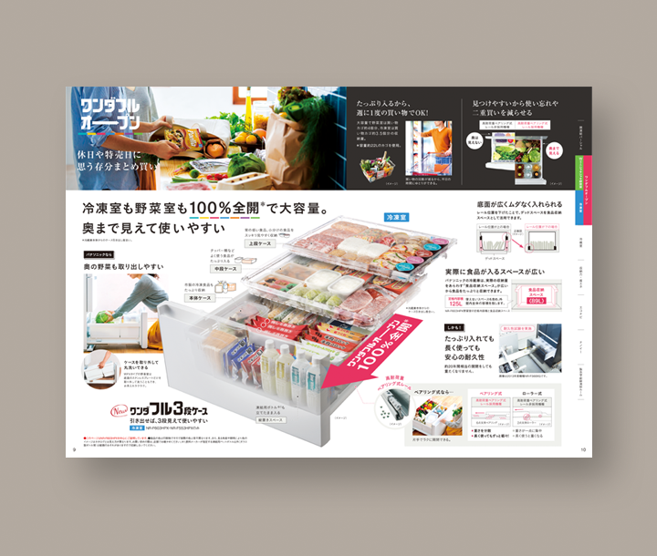 works_page_p09-10.png