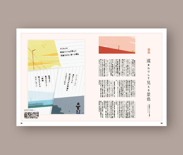 works_page_2019_pen_6.jpg