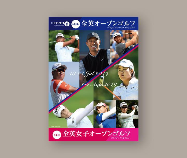 works_page_2019_全英オープン_1.jpg