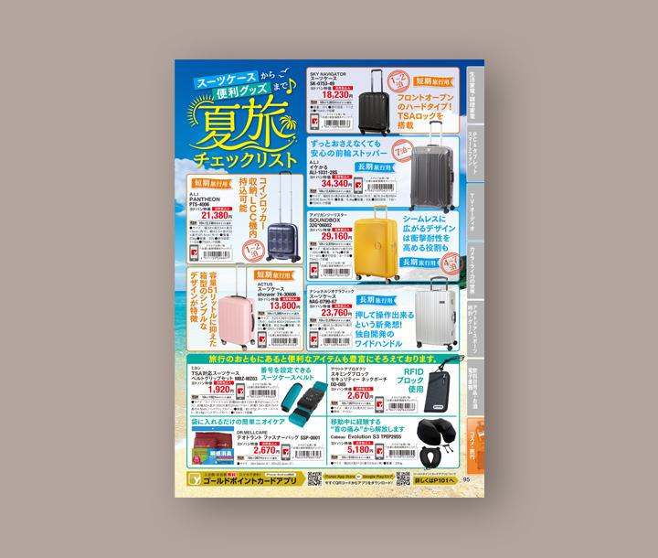 works_page_2019_ヨドバシ_6.jpg