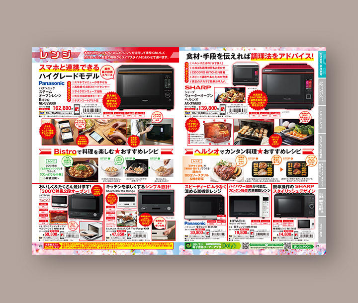 works_page_2020_THE POINT NETWORK 2020 145号_4.jpg