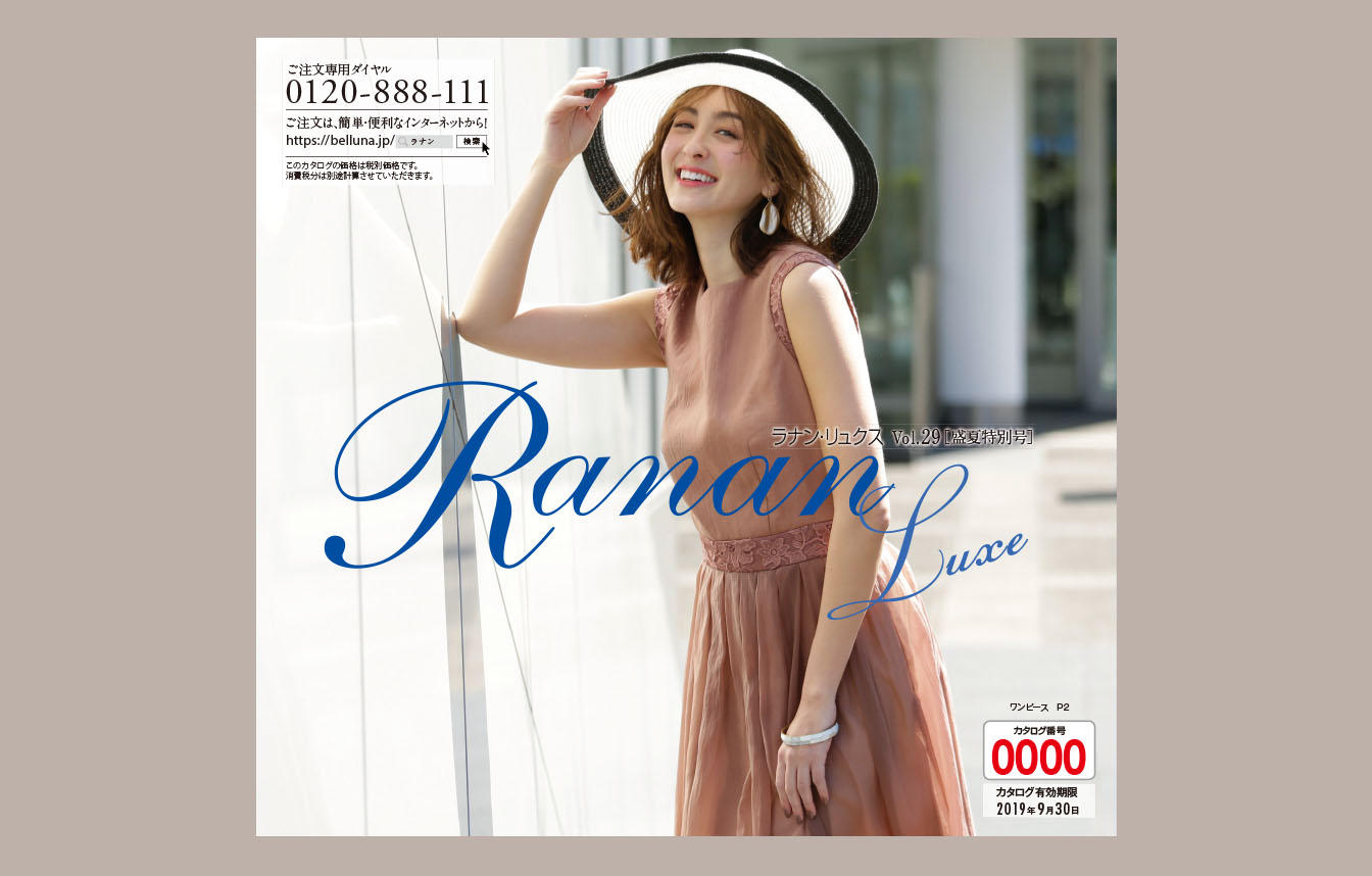 Ranan luxe