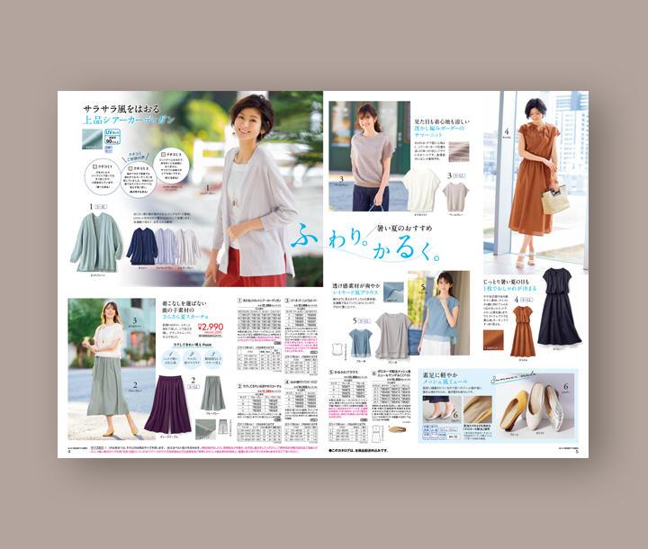 works_page_2019_まいにち着る服_3.jpg