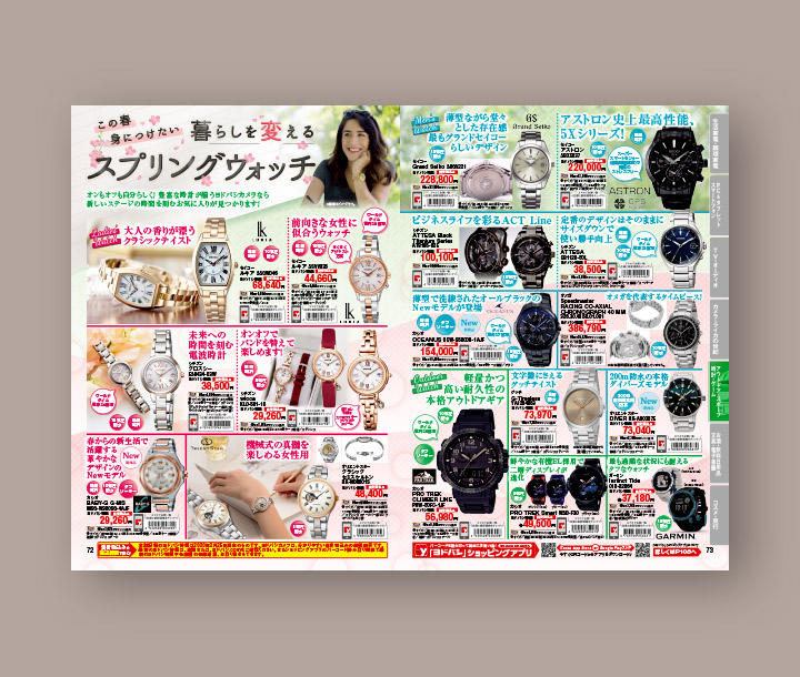 works_page_2020_THE POINT NETWORK 2020 145号_6.jpg