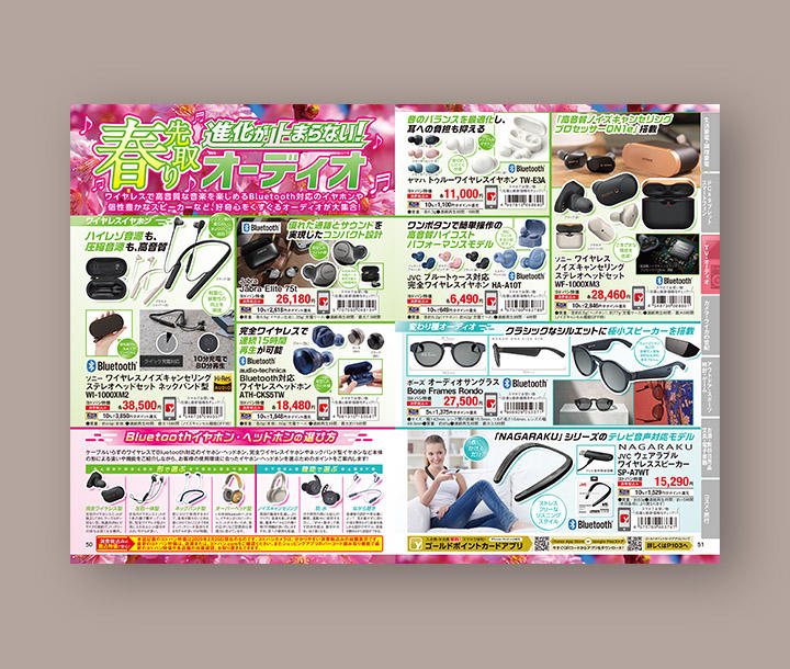 works_page_2020_THE POINT NETWORK 2020 145号_5.jpg
