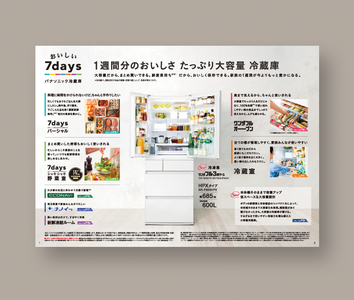 works_page_p01-02.png